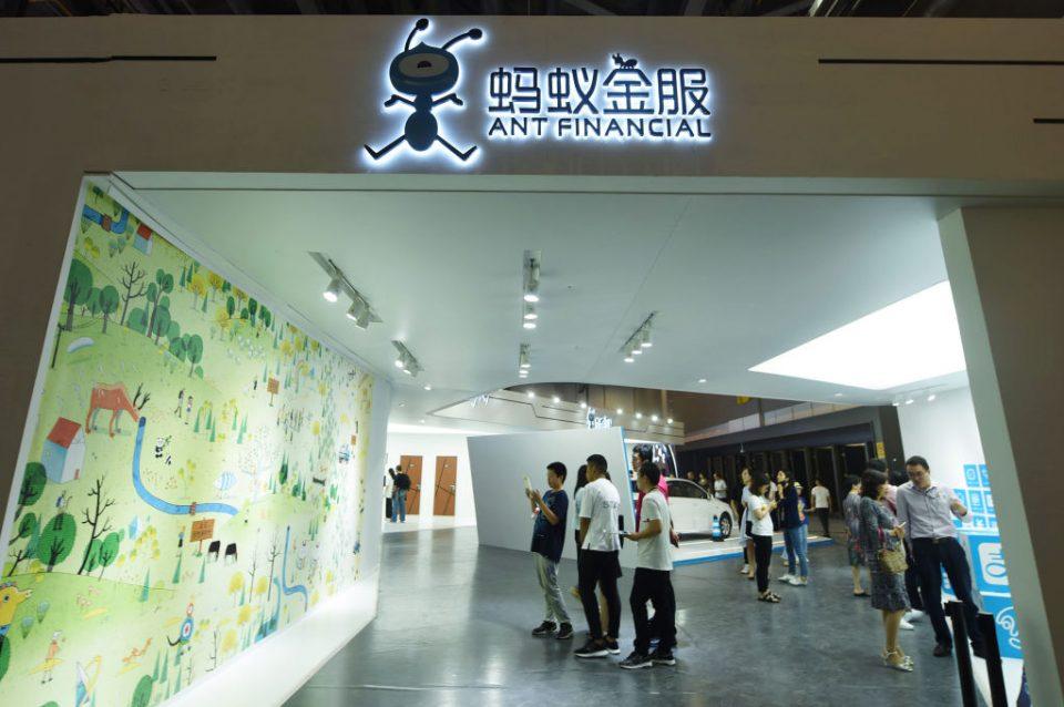 ant-financial-group-hong-kong-ipo