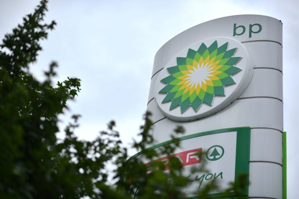 BP this morning said it would kick off £500m worth of share buybacks in the second quarter after its profit jumped in the first three months of the year.
