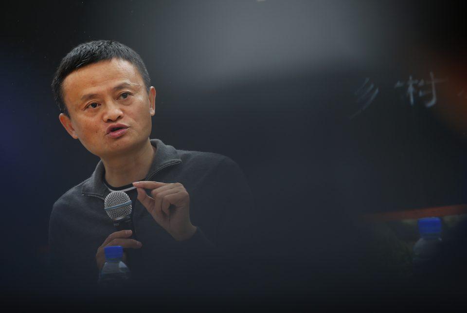 Jack Ma Awards Rural Teachers In Western China