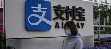 CHINA-HONG KONG-ECOMMERCE-ANT GROUP-IPO