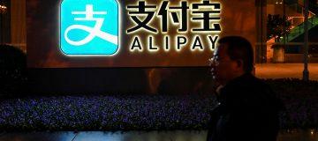 CHINA-HONG KONG-ECOMMERCE-ANTGROUP-IPO
