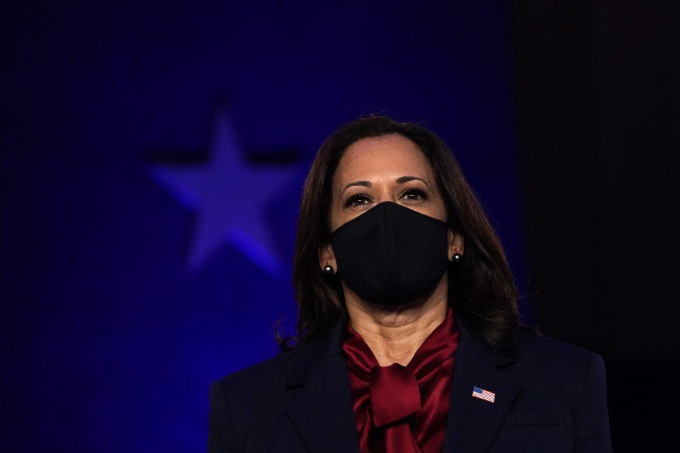 Democratic Vice Presidential Nominee Kamala Harris
