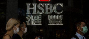 HONG KONG-CHINA-BANKING-HSBC-STOCK