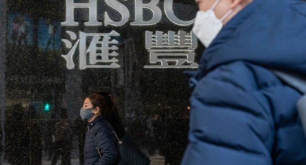 HSBC exec 'protected' from alleged sex assault claim through Beijing link