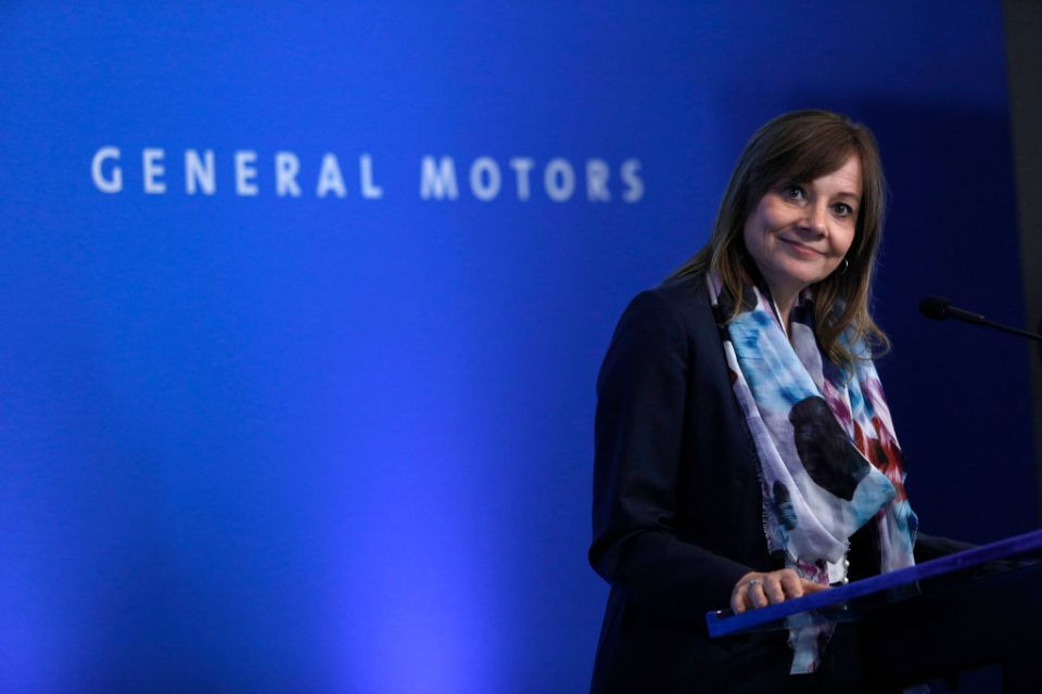 GM CEO Mary Barra Addresses the 2018 General Motors Annual Meeting of Shareholders