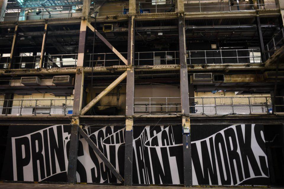 Top London Music Venue Is Refused Government Coronavirus Grant