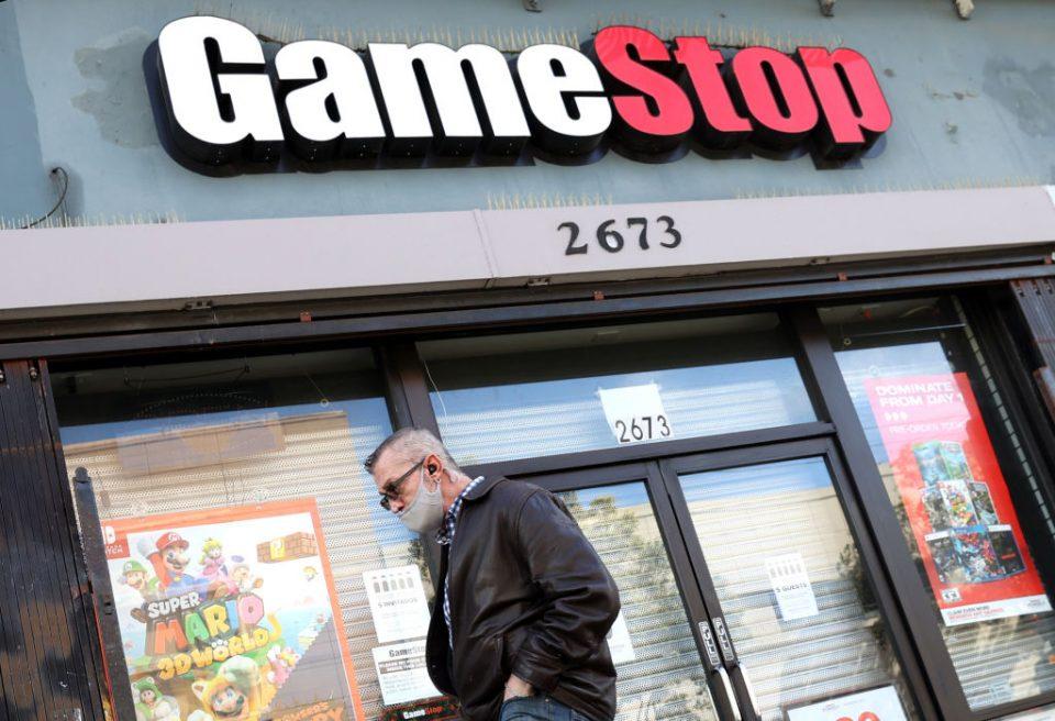 GAMESTOP-SHARES