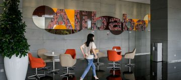Xixi Park Of Alibaba Group Becomes The Largest Retail Trading Platform In The World
