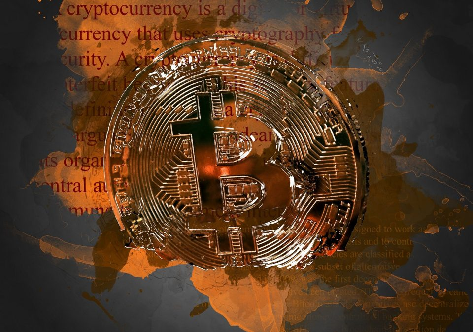 Bitcoin fragmented on words background