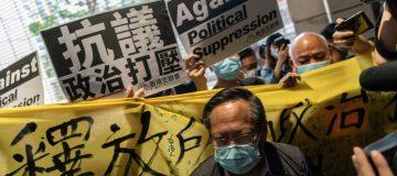 Verdict In Trial Of Pro-democracy Activist Martin Lee