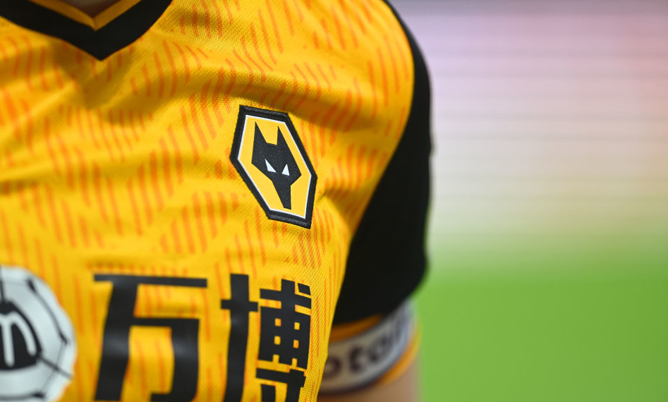 Wolves have signed a kit deal with Castore as both parties look to grown in China