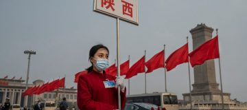 China Holds Annual Two Sessions Meetings Amid Global Pandemic