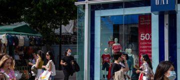 Gap To Close 19 UK and Ireland stores Amid Covid Pandemic Losses