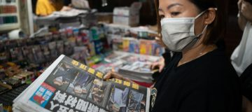 Police Raid Apple Daily Offices And Make Arrests On National Security Grounds