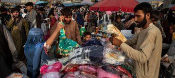 Afghans Prepare for Eid Al-Adha Holiday